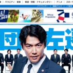 2019.4~新ドラマ予告編を見て思う